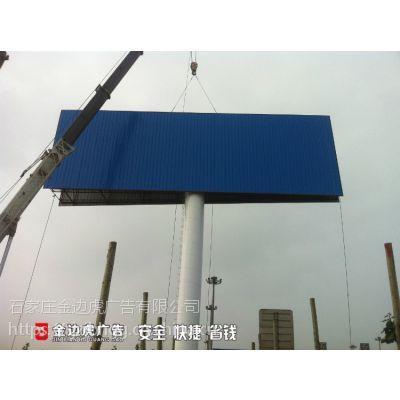 长治高速路国道单立柱制作厂家|优惠批量生产