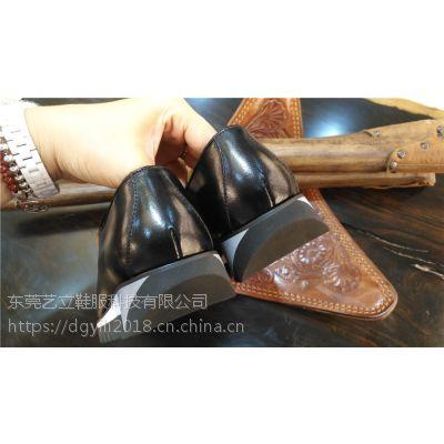 艺立 男士商务低帮皮鞋189-1