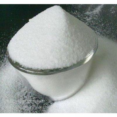秋之润供应食品级支链氨基酸 营养增补剂
