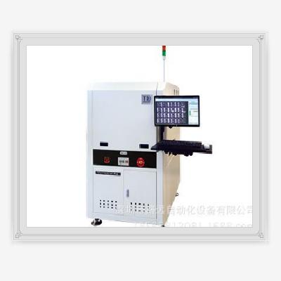 在线型自动光学检测机 德律泰TR7700Q/TR7700QE/TR7700SII