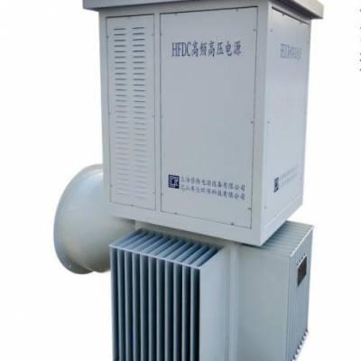 湿电除尘高频恒流源-上海誉腾-上海高频恒流源
