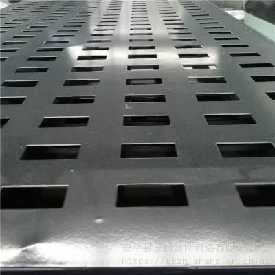 展板展柜 挂瓷砖的挂板架子 挂板方孔板生产厂家【至尚】