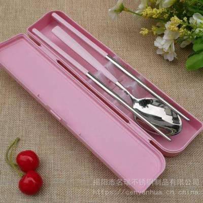 304不锈钢筷子勺子、户外便携餐具、广告赠品餐具
