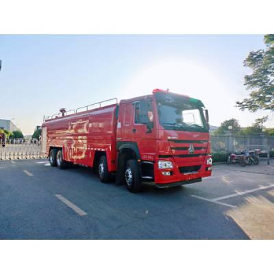 重汽豪沃重型30吨供水消防车厂家直销