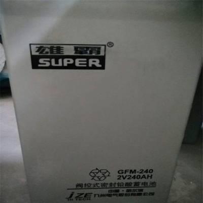 雄霸蓄电池GFM-1500 2V1500AH九州雄霸阀控密封式铅酸蓄电池
