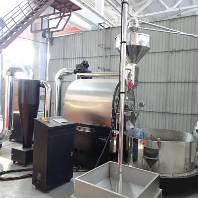 工业型咖啡烘焙机分类 咖啡工厂专用型烘焙机 商用智能电脑式 南阳东亿