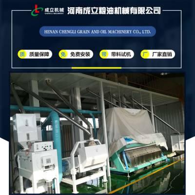 01成立小米自动化成产线 脱皮碾米机 水稻去皮机 小米加工设备