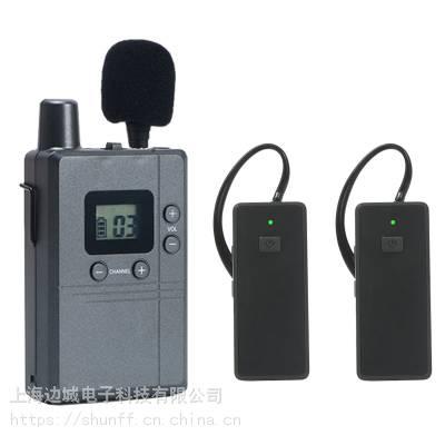 911r无线导游讲解器_会议接待一对多讲解器_参观接待解说耳机厂家价格
