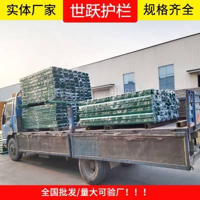 汉中道路护栏锌钢 世跃锌钢公路护栏厂 汉中锌钢道路护栏价格