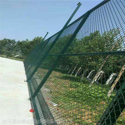 球场防护网 学校 公园运动场围网4米高3米宽篮球场围网