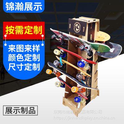 滑板展示架定制工厂东莞锦瀚展示免费设计PVC塑料展架安迪板展架