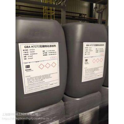 无铬钝化添加剂,高效环保凯密特尔产品