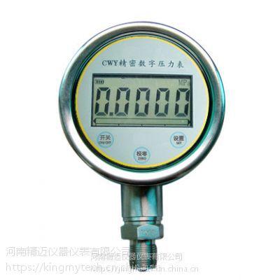 KY2010数字精密压力表 精迈仪器 国产