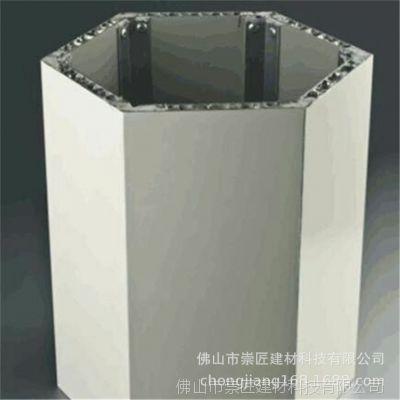 邵阳 聚酯蜂窝板装饰价格优惠 电梯蜂窝铝板供应商