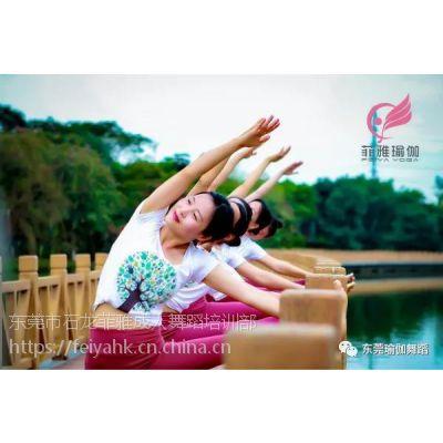东莞万江瑜伽培训分析瑜伽当中的抱膝式和脚踝式