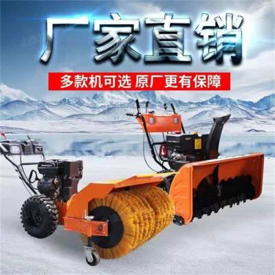 扫雪机 大马力汽油抛雪机 抛雪机生产厂家