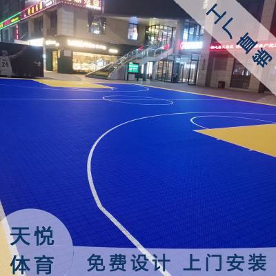 篮球场悬浮地板促销,天悦篮球场拼装地板厂家,塑料悬浮地板价格