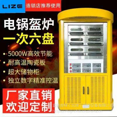 LIZE电锅盔炉GKL-6 六盘电烤炉 独立数字精准控温多功能烧烤炉