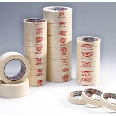 青海胶带-好的兰州胶带批发供应