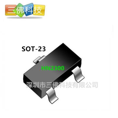 20V 5.2A 贴片MOS管HN2300 替代CJ2300