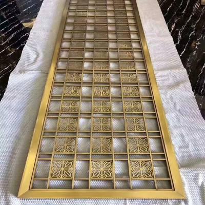 惠州酒店装饰304钛金屏风 黄金色镂空花格 金色中式古典屏风隔断