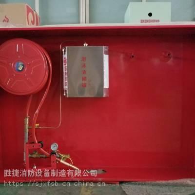 四川成都隧道用泡沫消火栓箱厂家