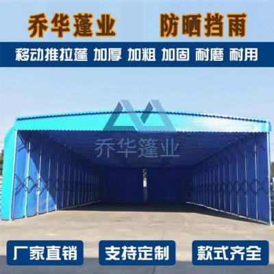 山东定制大型伸缩雨棚 电动伸缩遮阳棚 钢结构雨棚