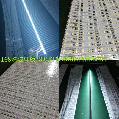 柜台2835玻纤板灯条led珠宝金店手机货柜货架展示柜 12V灯带质保3年