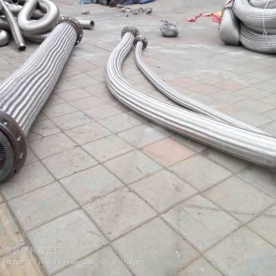 建利DN125mm钢厂用耐高温耐酸碱法兰式不锈钢波纹金属软管
