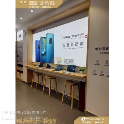 福建华为3.5版中岛体验台定制厂家,华为手机店收银台尺寸及款式定做