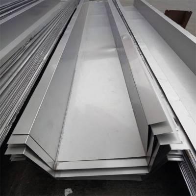 打孔折弯304不锈钢水槽天沟 不锈钢加工件304不锈钢天沟
