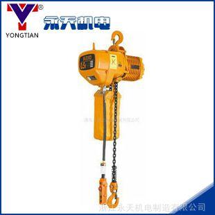 厂家生产供应0.5t电动葫芦 固定环链电动葫芦 电动吊葫芦