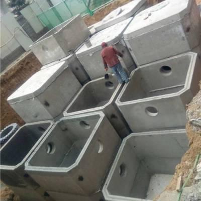 安阳钢筋混凝土化粪池厂家 欢迎来电 郑州盛彩建筑材料供应