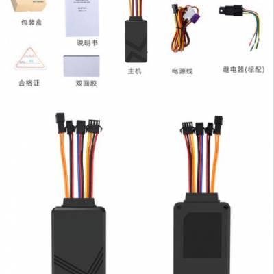 恒基科达全球通用4G车载GPS定位器