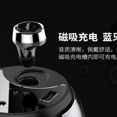 产品设计 车载空气净化器设计