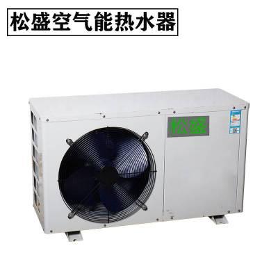 陆河县大学空气能热泵热水器批发