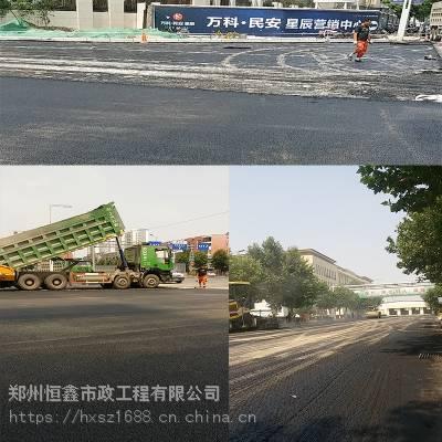 郑州空港区乳化沥青销售