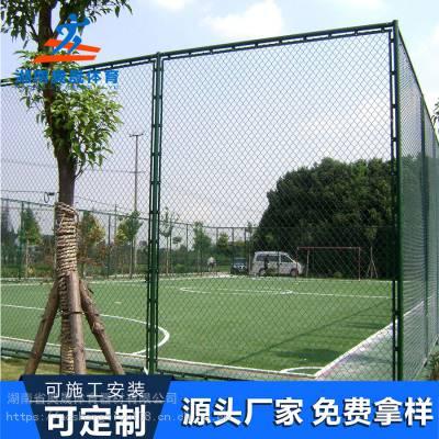 娄底安装体育场围网 篮球场围网 墨绿色运动场围栏 包工包料 厂家定制