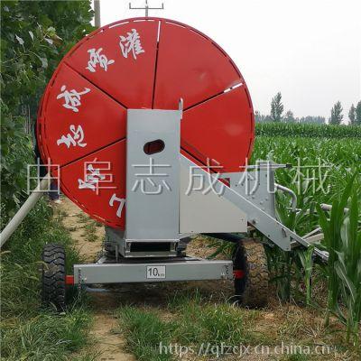 志成直销自动化农用喷灌机 喷洒幅度广效果好的灌溉机 效率高的农田浇水机器