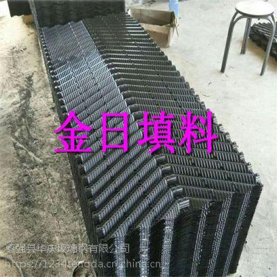 厂家定制各种PVC 异型填料 横流塔 圆塔填料