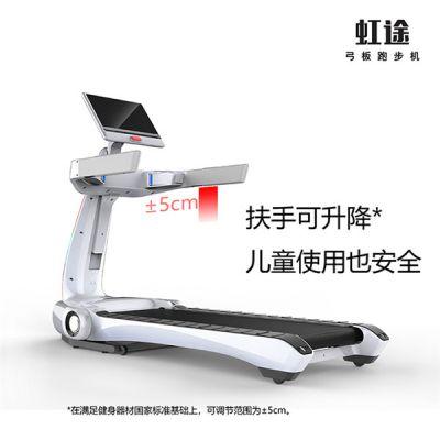 跑步机实体店电话-【虹途跑步机】(在线咨询)-周口跑步机