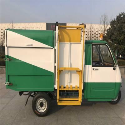 阿里电动垃圾清运车|不锈钢电动垃圾车哪家好 实时价格新闻
