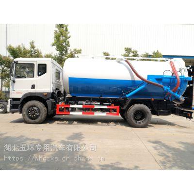 五环专用车 专业生产 养殖排污运输车 厂家直销