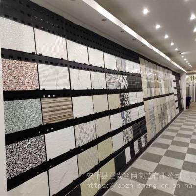 瓷砖展厅展示架 展架方孔板 黑色展架生产厂家