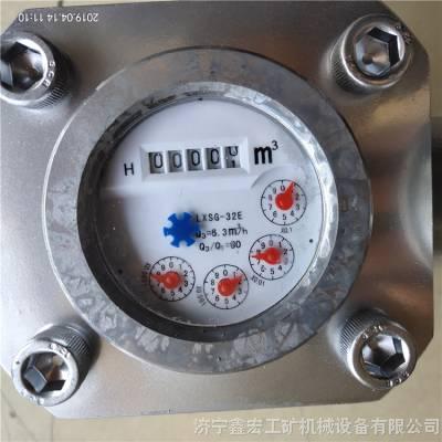 高压注水流量表 矿用双功能注水表 SGS高压水表