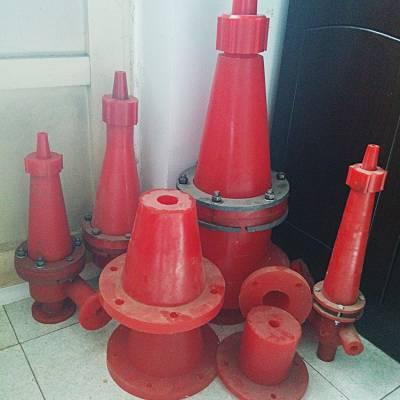 江西直销聚氨酯旋流器 聚氨酯矿用旋流器价格 批发出售水力旋流器