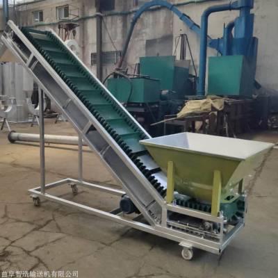 发货快 PVC胶带输送机 加隔档裙边输送机 饲料爬坡上料皮带机