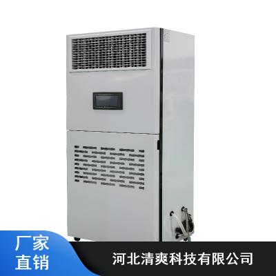 �ycj�$'ycg9�*��j_清爽科技智能型除湿加湿一体机现货_电极式移动恒湿器
