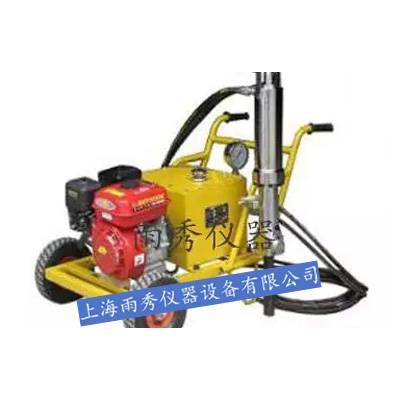 上海雨秀仪器供应柴油型液压劈裂机,岩石霹雳机,劈裂棒