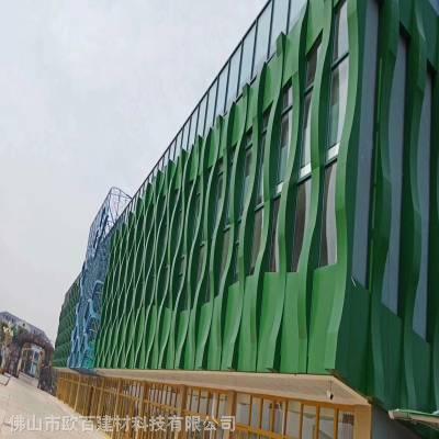 外墙造型绿色氟碳铝单板定制生产厂家